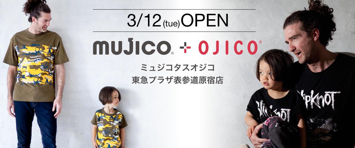 MUJICO+OJICO東急プラザ表参道原宿店オープン